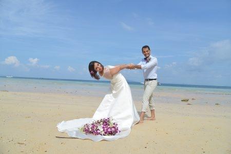 11 1 450x300 640x480 - Elopement Wedding Cíntia ♥ André