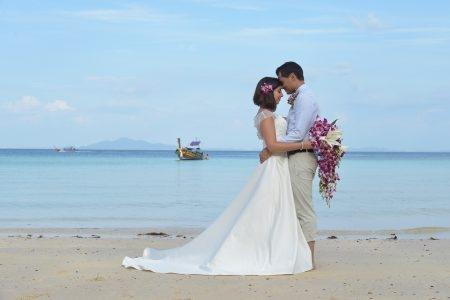 13 1 450x300 640x480 - Elopement Wedding Cíntia ♥ André